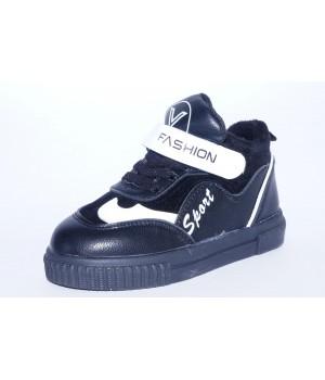 Ботинки Боботу