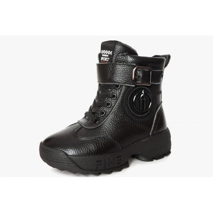 Ботинки Львенок