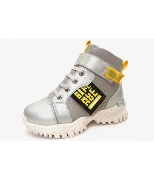 Ботинки Pafi