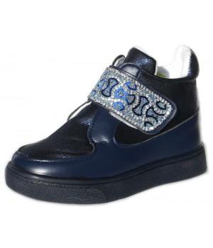 Ботинки Олененок