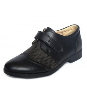 Туфли Pafi